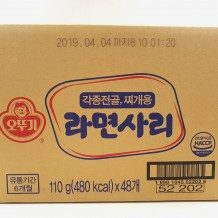 오뚜기 사리면(개별포장 110g*48EA/BOX)