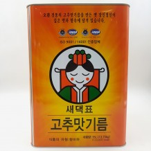 새댁표 고추맛기름(15L)