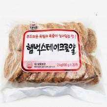 천일식품 햄벅스테이크(냉동 100g*20입 2Kg)