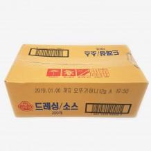 오뚜기 허니머스타드 드레싱(12g*200EA/BOX)