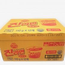오뚜기 진라면 매운맛 사발면(큰 110g*12개입/BOX)