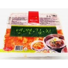 해든 냉면김치(냉동 3Kg)