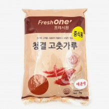프레시원 고춧가루(매운맛 중식용 1Kg 중국)