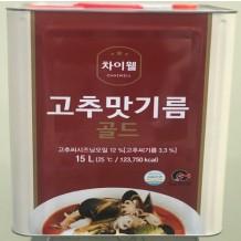 차이웰 고추맛기름 골드(캔 15L 중국)