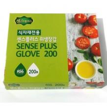 센스플러스 위생장갑(대 200매/BOX)
