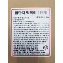 꿀단지 떡볶이 분말 1단계  2Kg*5EA BOX