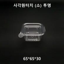 사각원터치 (소) 2,000개 1BOX