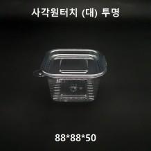 사각원터치 (대) 1,500개 1BOX