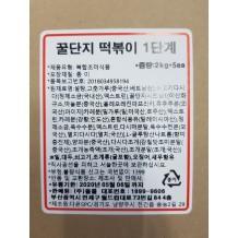 [KD] 꿀단지 떡볶이 분말 1단계  2Kg*5EA BOX