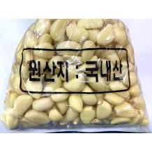 깐마늘 통마늘 대 1Kg (국내산)